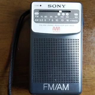 ソニー(SONY)のSONY  アナログラジオ  AM  FM SRF−AX15 中古品(ラジオ)
