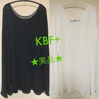 ケービーエフプラス(KBF+)のKBF+ ルーズスクエアニット 黒白2枚セット(Tシャツ/カットソー)