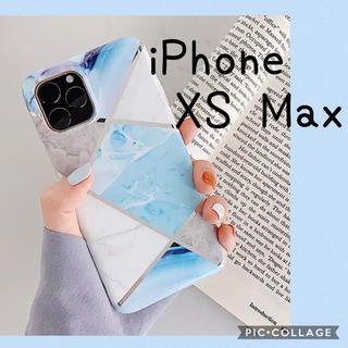新品★iPhone XS  Maxケース【ブルー】《オシャレ度UP》マーブル柄★(iPhoneケース)
