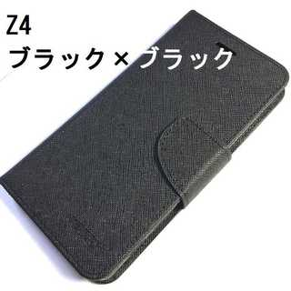 Z4 ブラック×ブラック typeM(Androidケース)