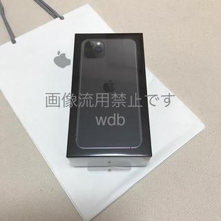 アイフォーン(iPhone)の新品 未開封 iPhone 11 Pro Max 256GB スペースグレイ(スマートフォン本体)
