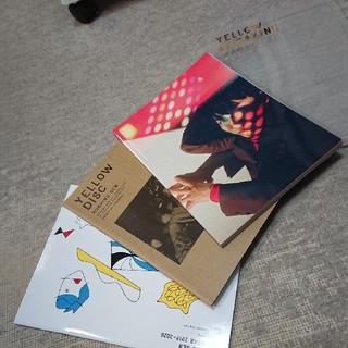 星野源 イエローマガジン(ミュージシャン)