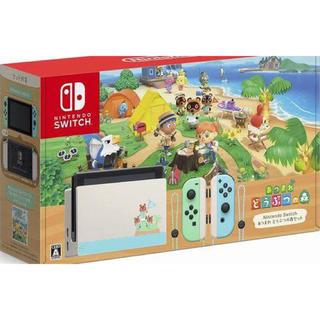 ニンテンドースイッチ(Nintendo Switch)のNintendo Switchあつまれどうぶつの森セット 同梱版 スイッチ(家庭用ゲーム機本体)