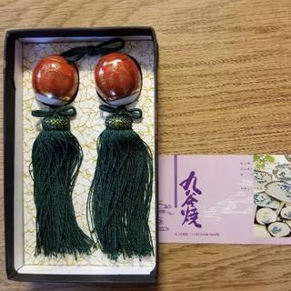 九谷焼(陶芸)