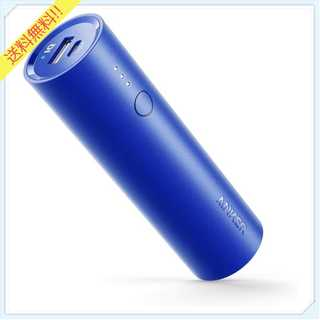 Anker PowerCore 5000 5000mAh 各種対応 (ブルー)(バッテリー/充電器)