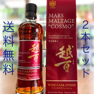 マース(MARS)の【限定2本セット】マルスモルテージ越百ワインカスクフィニッシュ【ウイスキー】(ウイスキー)