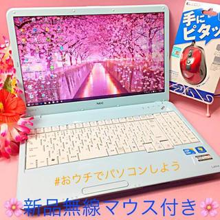 エヌイーシー(NEC)の可愛いお姫様ライトブルー❤️DVD/オフィス/無線❤️320GB/4GB❤️美品(ノートPC)