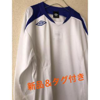 アンブロ(UMBRO)の新品:UMBRO 長袖シャツ(シャツ)