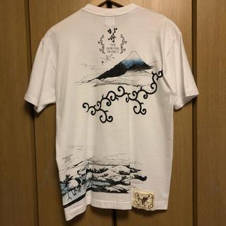 ビームス(BEAMS)の北斎 Tシャツ(Tシャツ/カットソー(半袖/袖なし))