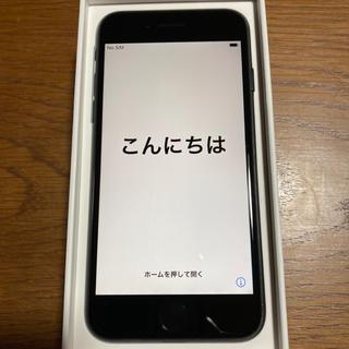 アップル(Apple)のiPhone7 Black 32GB au SIMフリー(スマートフォン本体)