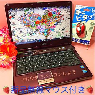 フジツウ(富士通)のシックなロイヤルパープル❤️DVD作/オフィス/無線❤️大容量500GB❤️美品(ノートPC)