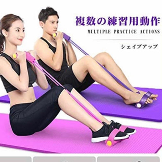 大好評 トレーニングチューブ シットアップ 腹筋エクササイズ (トレーニング用品)