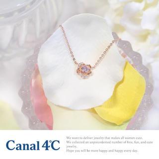 カナルヨンドシー(canal4℃)の新品未使用 カナル4℃ フラワー型ネックレス(ネックレス)