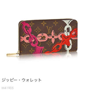 LOUIS VUITTON - ルイヴィトン 長財布 限定 モノグラム×チェーン柄