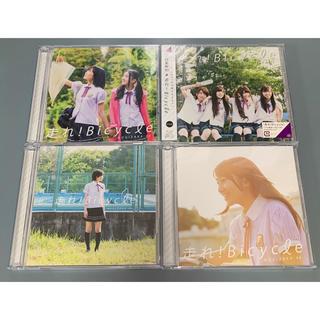 乃木坂46「走れ!Bicycle」Type-ABC通常 4枚セット CD DVD(ポップス/ロック(邦楽))