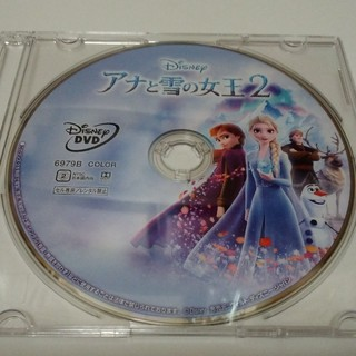 ディズニー(Disney)のアナと雪の女王2 DVDディスク 新品未使用(アニメ)
