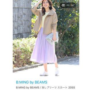 ビーミング ライフストア バイ ビームス(B:MING LIFE STORE by BEAMS)のB:MING by BEAMS / 消しプリーツ スカート 20SS(ひざ丈スカート)