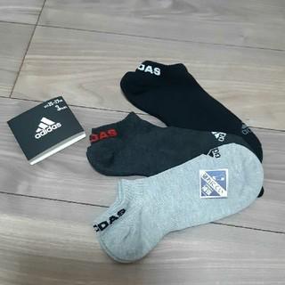 アディダス(adidas)の【新品】adidas アディダス 25-27センチ 3足セット(ソックス)
