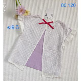 petit main - 新品♡アプレレクール レース切替トップス パープル