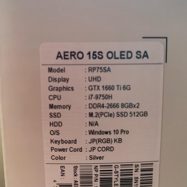 ギガバイトAERO 15S OLED GIGABYTE 4K有機EL マウス付き スマホ/家電/カメラのPC/タブレット(ノートPC)の商品写真