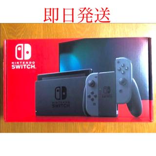 ニンテンドースイッチ(Nintendo Switch)のNintendo Switch Joy-Con(L)/(R) グレー 1台(家庭用ゲーム機本体)
