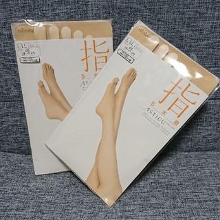 Atsugi - 【L~LL】アツギ アスティーグ 5本指  ストッキング 2枚セット