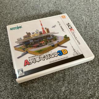 ニンテンドー3DS(ニンテンドー3DS)のA列車で行こう3D 3DS(家庭用ゲームソフト)