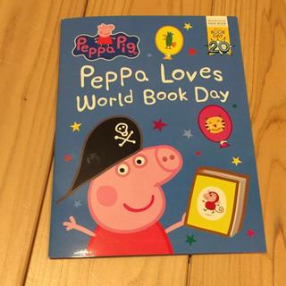 Peppa pig Peppa loves world book day(洋書)