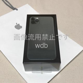 アイフォーン(iPhone)の未開封 iPhone 11 Pro Max 256GB ミッドナイトグリーン(スマートフォン本体)