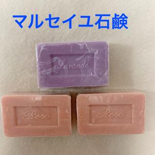 マルセイユ 石鹸 ボディソープ 洗顔 フランス生まれ!組み合わせ自由☆(ボディソープ/石鹸)