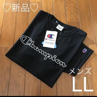 チャンピオン(Champion)の品❤️チャンピオン 速乾性Tシャツ メンズLL ブラック(Tシャツ/カットソー(半袖/袖なし))