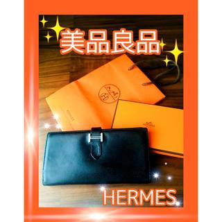 Hermes - HERMES エルメス ベアン 長財布 黒 正規品