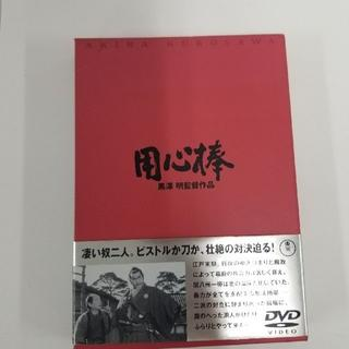 用心棒 DVD(日本映画)