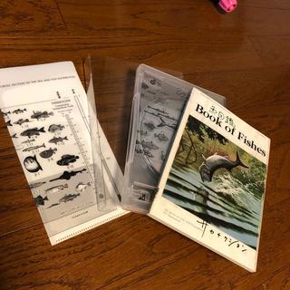 サカナクション Book of Fishes(ポップス/ロック(邦楽))