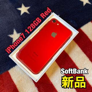 アップル(Apple)の【新品】iPhone7 128GB Red 本体 SoftBank端末(スマートフォン本体)