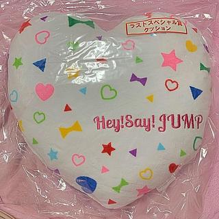 Hey!Say!JUMP セブンくじ クッション(アイドルグッズ)