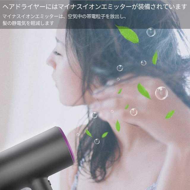 ヘアドライヤー 新品未使用   ダイソン風 スマホ/家電/カメラの美容/健康(ドライヤー)の商品写真