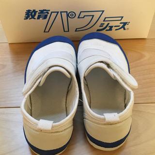 【取置き中】新日本教育シューズ 上履き 18センチ(スクールシューズ/上履き)