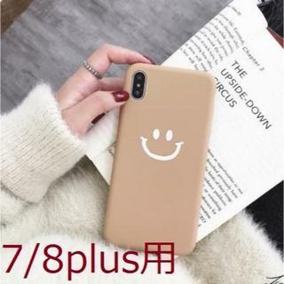 【iphone7/8plus用 】ブラウン スマイリーニコちゃん柄(iPhoneケース)