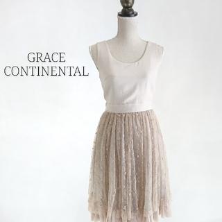 グレースコンチネンタル(GRACE CONTINENTAL)のGRACE CONTINENTAL グレースコンチネンタル ワンピース(ひざ丈ワンピース)