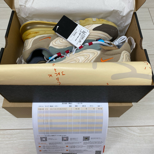 NIKE(ナイキ)の27.5cm NIKE × TRAVIS SCOTTAIR MAX 270 メンズの靴/シューズ(スニーカー)の商品写真