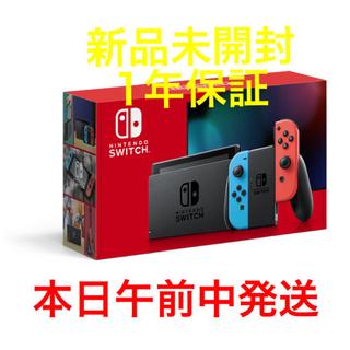 ニンテンドースイッチ(Nintendo Switch)のNintendo Switch 本体 Joy-Con(L)/(R) ネオン(家庭用ゲーム機本体)