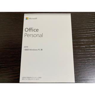Microsoft Office Personal 2019
