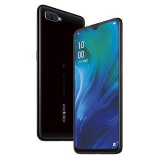 アンドロイド(ANDROID)のoppo reno a 64GB ブラック 新品未開封(スマートフォン本体)