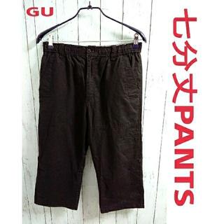 ジーユー(GU)の七分丈 黒 PANTS GU  ストレート カーゴハーフパンツ(ワークパンツ/カーゴパンツ)