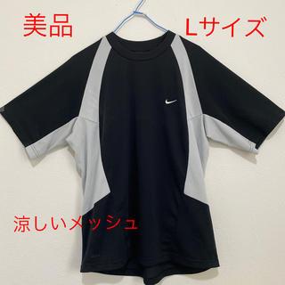 ナイキ(NIKE)のNIKE L メンズ 美品    涼しく軽い素材!(Tシャツ/カットソー(半袖/袖なし))