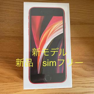 アイフォーン(iPhone)の新品未開封 iPhone SE 2020年モデル 128GB SIMフリー(スマートフォン本体)