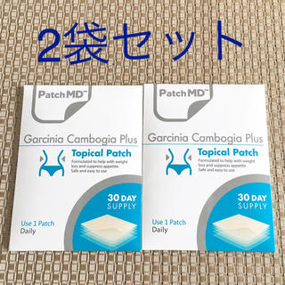 【未開封】パッチMD ガルシニア 貼るサプリ 30日分x2袋セット(その他)