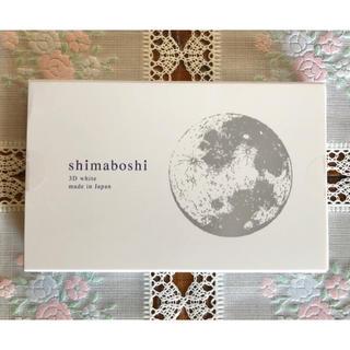 ★ shimaboshi シマボシ 3Dホワイト 歯磨き ☆(歯磨き粉)
