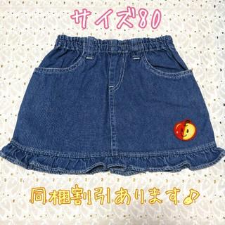 同梱割引あり♪ ☆ サイズ80 デニムスカート リンゴ ☆(スカート)